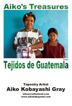Collection_of_guatemalan_textiles_2